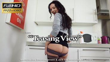 teasingview-preview-small