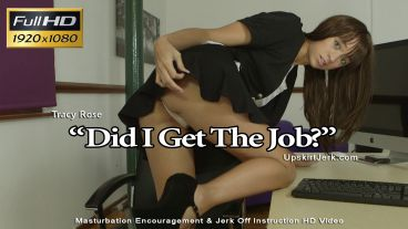 didigetthejob-preview-large